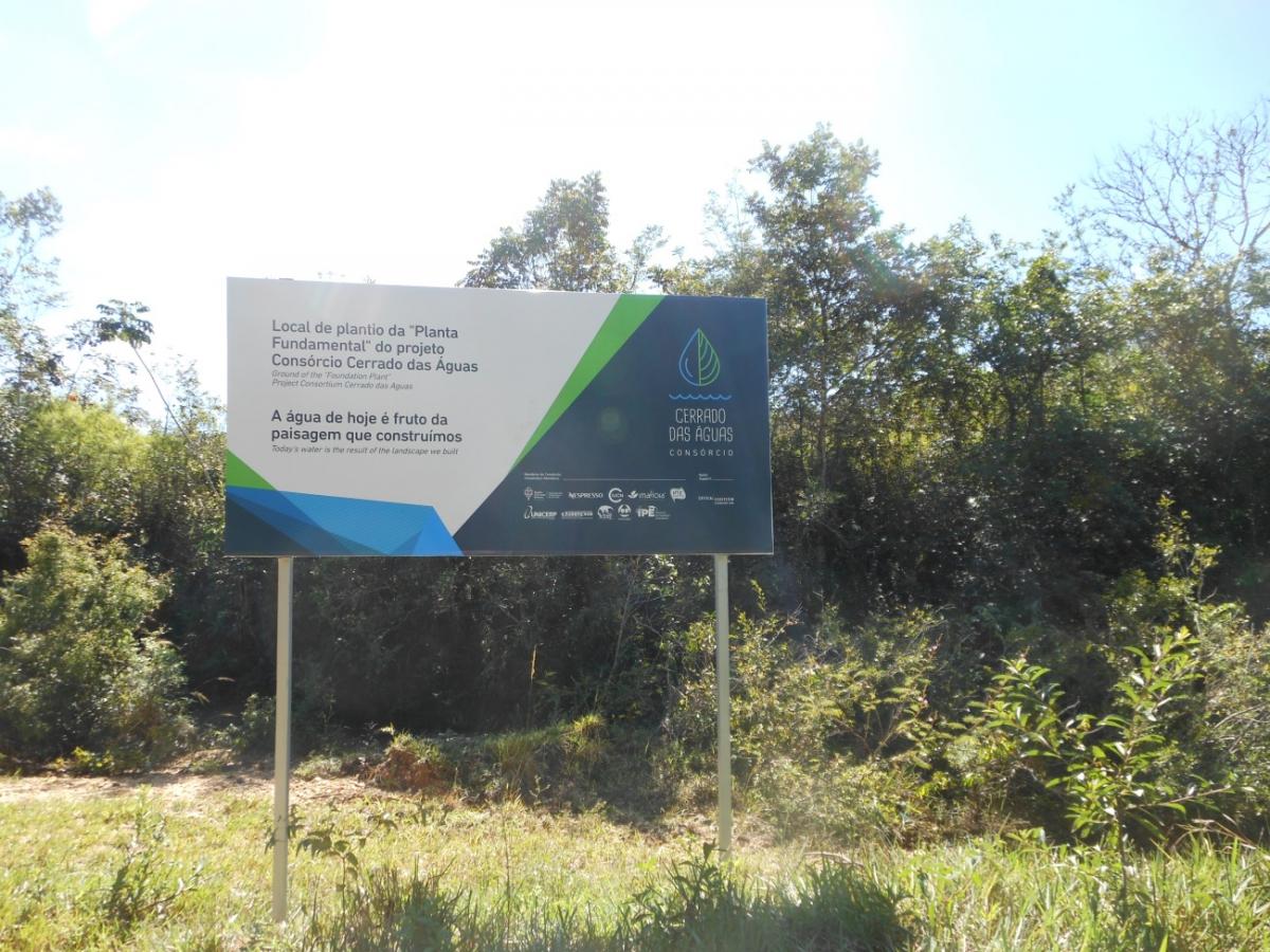 Consórcio Cerrado das Águas: parcerias para promover a sustentabilidade da água no Cerrado Mineiro